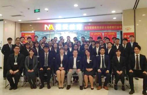 诺爱教育荣获中国优选品牌