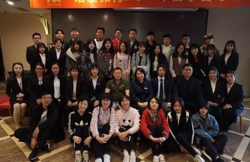 2019诺爱教育留学生交流会